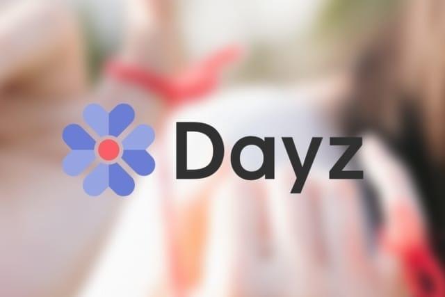 マッチングアプリ「デイジー(Dayz)」の評判口コミを解説【男性月額500円!】